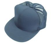 大きい作業帽子